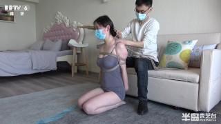Chinese Bondage 新