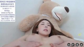 韩国BJ女主播19禁 妹子意淫玩大棒自慰 第二季