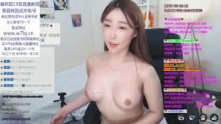 韩国BJ女主播19禁 童颜巨乳 极致诱惑第五季