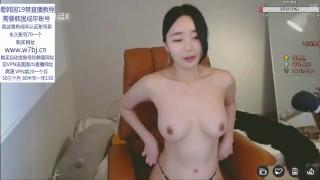 韩国BJ女主播19禁直播极品美女自慰撸管题材第五季