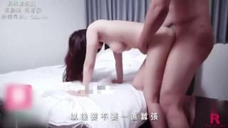 台湾SWAG公主病不讲理就是要用肉棒狠狠狂插猛操国产