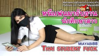 นักศึกษาหนีแฟนมารับงานเสียงไทย Cheated Her Boyfriend! For Money Fuck In Uniform. Thai Women