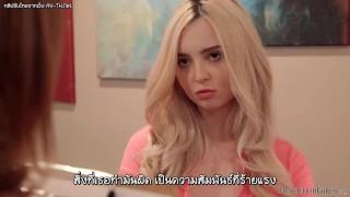 ติดหรรมจับบำบัดไม่หาย Detention Girls Lexi Lore ซับไทย