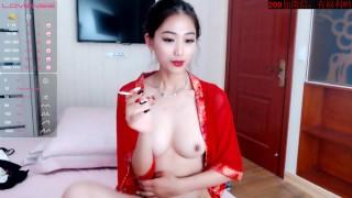 Asian Cam Smoker