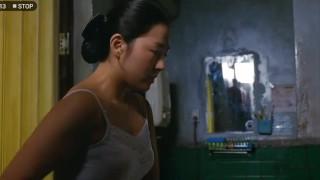 Asian Movie