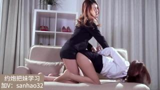 两个女秘书在办公室沙发的调教女同,国产中文丝足恋足舔足御姐熟女人妻淫荡露脸巨乳约炮